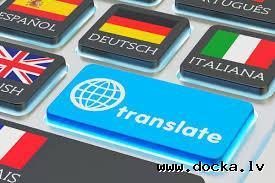 Предлагаю профессиональный перевод текстов (курсовые, дипломные р