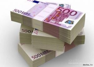 nopietns aizdevuma piedāvājums starp privātpersonām (RINOFINANCY@GMAIL.COM)