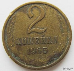 Куплю старые монеты и бумажные деньги и многое другое.