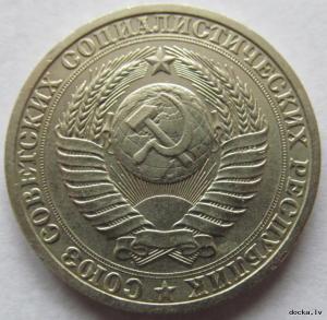 Покупаю старые монеты и многое другое.