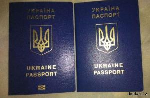 Паспорт  Украины  загранпаспорт оформить
