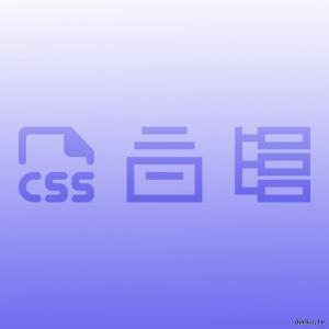 Programmēšanas pakalpojumi / Услуги программирования