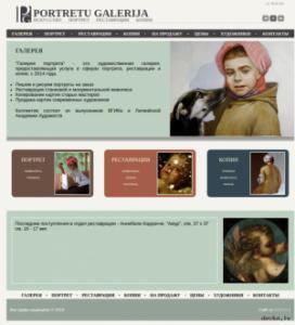Веб дизайны, логотипы и сайты
