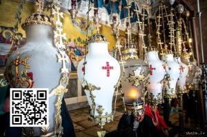 Christian and Holy Land gifts direct from Jerusalem